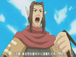 Possibly Hakuoro's brother-in-law